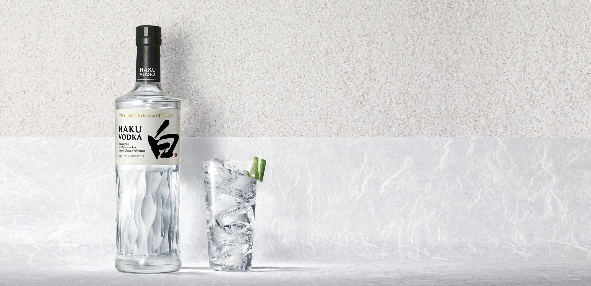 Could this Japanese vodka be the shocker of the year?