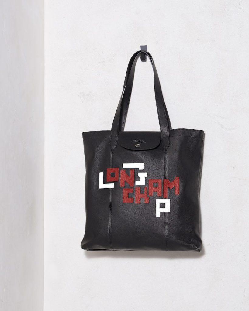 LGP monogram collection