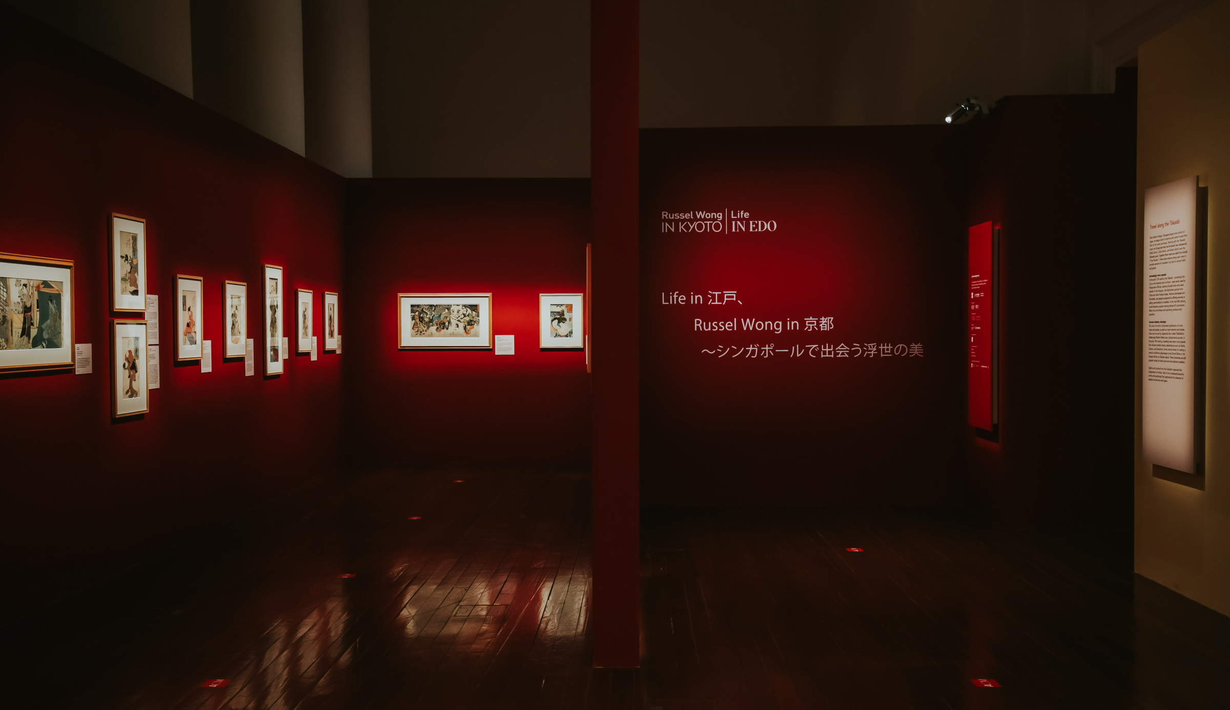 Life in Edo | Russel Wong in Kyoto Exhibition Explores Japanese Culture And Craftsmanship