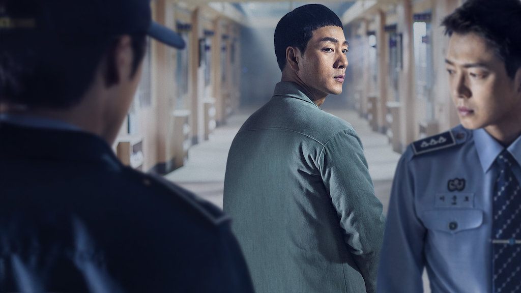 Not Big On Romance? Binge-Watch These Riveting Korean Dramas Instead