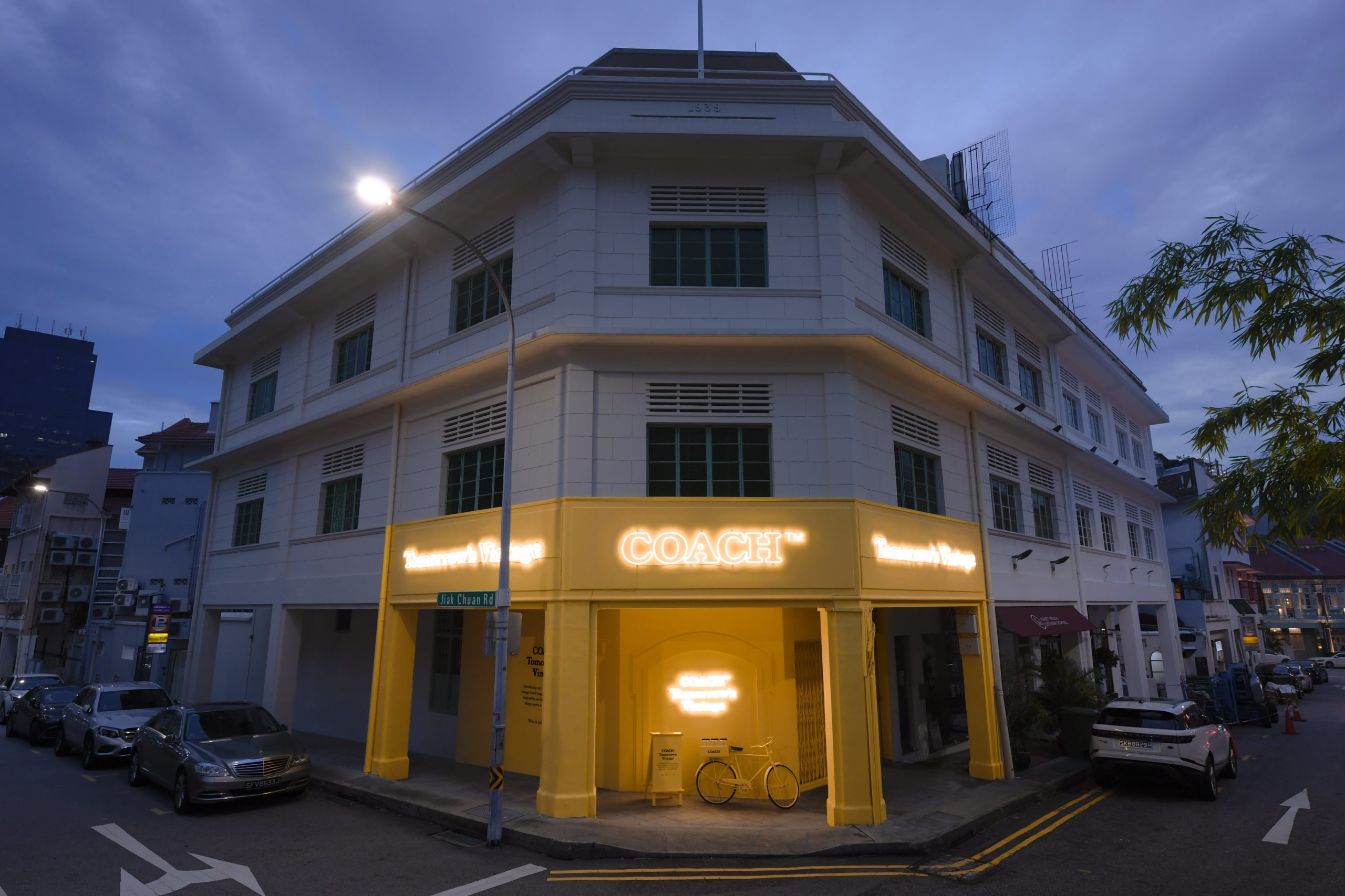 """Coach Vintage Pop-Up Store: Here's What You Missed At The """"Tomorrow's Vintage"""" Event"""
