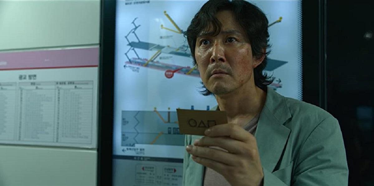 Korean words_Squid Game Still_IMDb